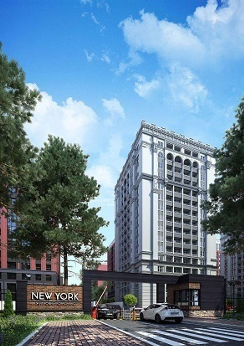 New york купить квартиру недвижимость на кипре недвижимость кипр недвижимость за рубежом