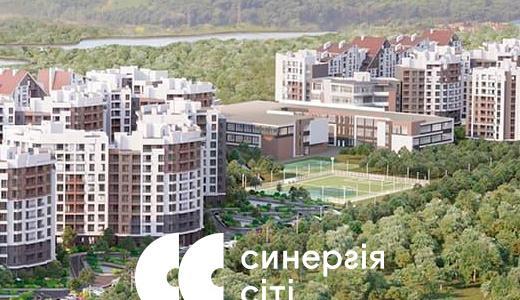 ЖК Синергия Сити Ирпень. Новый жилой комплекс в Ирпене