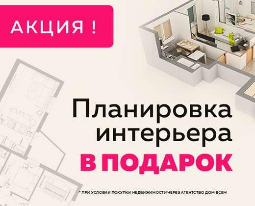 Бесплатно подарок Услуги дизайн проект интерьера квартиры Ирпень Буча Гостомель Ворзель