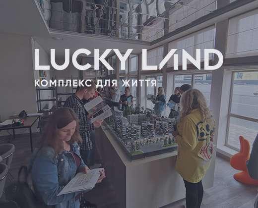 Презентация новостройки Lucky land г. Киев. ЖК Лаки Ленд Продажа квартир Агентство Дом Всем
