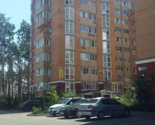 Продажа 2 двухкомнатная квартира рядом с Центральным парком ЖК Киевский улица Университетская Ирпень. Агентство недвижимости