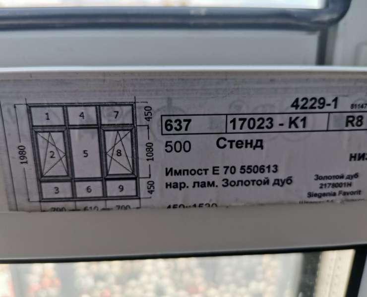 Продажа 1 однокомнатная квартира с отличной планировкой в ЖК Місто Квітів улица Тираспольская Киев. Агентство недвижимости