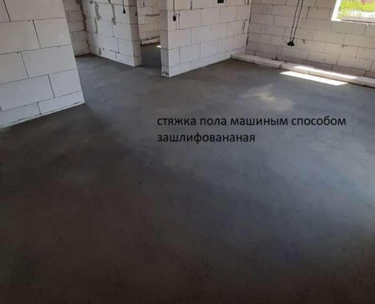 Продажа жилой двухэтажный дом в селе Осыково. Агентство недвижимости